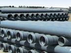 厂家生产直销upvc管材 优质给水管农灌