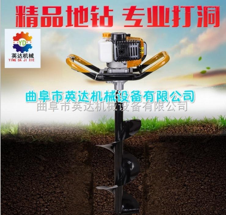 英达大马力大功率挖坑机 打洞机 地砖机 地穴机 多种规格