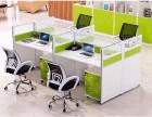 重庆春旺办公家具公司江北办公桌工位桌电脑桌会议桌班台