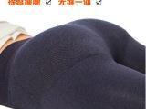 2014秋冬新款韩版七彩棉加绒提臀无缝一体裤 女大码高弹打底裤