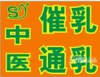 珠海新香洲催乳师,上冲通奶师,前山催乳师,奶少,堵奶,乳腺炎