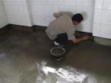 厦门集美天面防水 卫生间防水