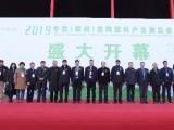 2020第二屆鄭州橡塑產業博覽會