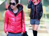 厂家直销2014秋冬新款韩版时尚修身两面穿短款羽绒服女式棉衣批发
