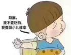 贵阳学习小儿推拿到哪里?