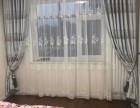 酒仙桥附近窗帘定做 优质窗帘得你来电