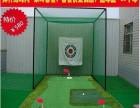 高尔夫打笼 高尔夫挥杆练习网 高尔夫球网 挥杆练习器