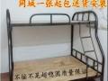 双层铁床上下床铁架床 学生宿舍铁架床上下铺铁床
