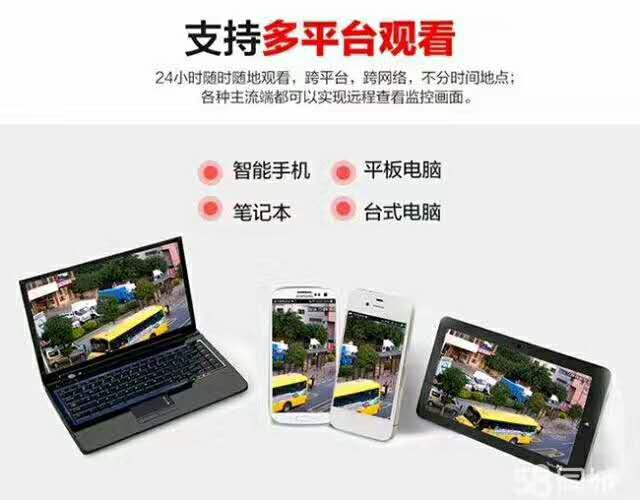 三亚监控安装,三亚市监控安装,三亚市视频监控安装