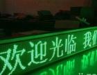 LED室内外大屏条屏广告屏批发