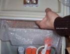 西安市卫浴安装维修保养翻新换芯