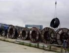 珠海通信电缆回收厂家