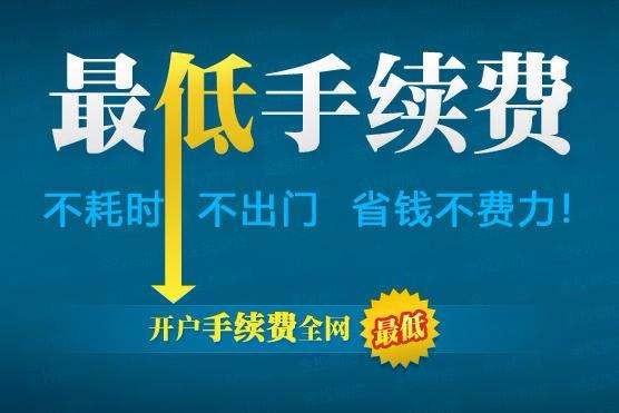 宁波市100万资金炒股怎样开户较方便