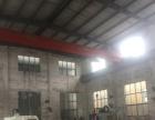 葛店镇汉元机械厂 厂房 450平米