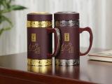 厂家直销定制 紫砂杯 礼品杯 不锈钢紫砂杯 高档紫砂杯 办公杯