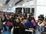 广州美博会2021年cibe