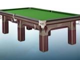 宁夏星爵士台球桌代理销售 专业台球桌维修 台球桌配件销售