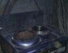 商用不锈钢炒菜炉
