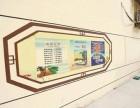 淄博专业墙体彩绘机 墙体喷绘 党建墙体彩绘制作
