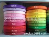 丙纶PP织带薄细纹2cm2.2cm包边条 红橙黄绿青蓝紫 丝带手