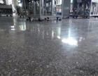 水磨石地坪翻新处理 南宁厂房水磨石地面固化处理工程