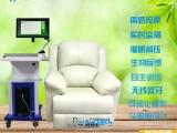音乐疗法 音乐放松椅功能,价格
