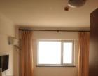 筑家租房服务平台服务修正路附近佳和公寓1室1厅44平精装修