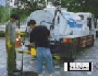 高压疏通各种管道,清理化粪池,污水污泥