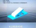 炎热夏季大型水上冲关设备道具租赁体验 展览