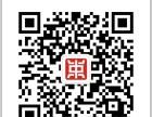 深圳坪山商标注册流程