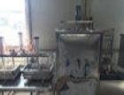酒店专用油皮机 豆油皮机器 油皮腐竹设备 不锈钢材