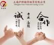 北京--二手车贷款加盟,汽车金融服务平台加盟