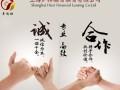 贵港--车速融SP汽车金融服务平台加盟