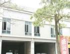 榕东新城对面 念慈体育馆2间铺面出售 1万05一平