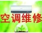 欢迎进入-)南昌锦江百浪空气能维修各中心 售后服务电话