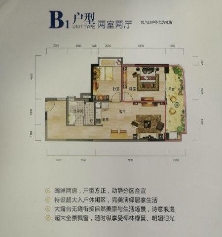 三亚清水湾海景两房 离海边近 小区附近有菜市场 长短租均可