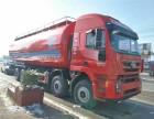 50吨粉粒物料运输车 散装水泥车厂家直销可分期