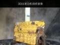 挖掘机维修视频案例资料