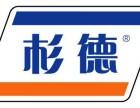 徐州杉德互融通总部直招全国一级代理