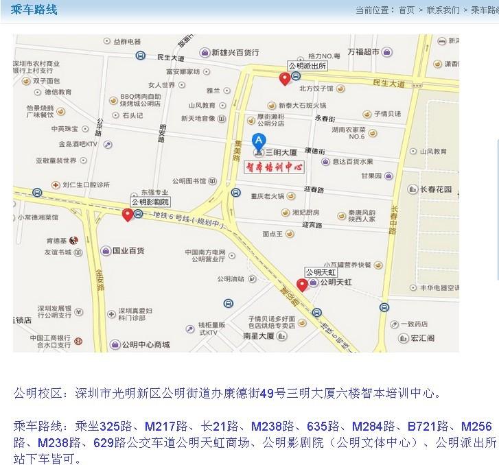 公明哪里有韩语培训丨智本培训10月23日新班开课