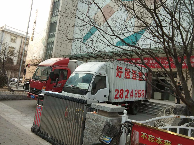 天津华明镇长途搬家公司收费标准 华明镇搬家公司电话