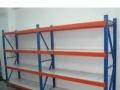 厂家直销各种仓储货架 仓库货架 超市货架 展柜