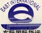 中国至加拿大国际物流专线运输