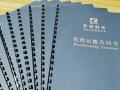 鹿城区划龙桥路代理记账报税代办公司注册商标年检清算