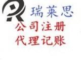 南昌公司代理记账服务流程