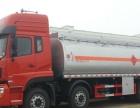 出售普货供液车 甲醇运输车 铝合金半挂 油罐加油车 运油车