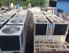 高價回收中央空調,商用空調