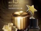 杭州哪里有卖安利雅姿化妆品的专卖店哦?