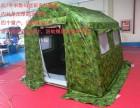 充氣屏蔽帳篷軍用帳篷部隊帳篷