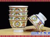 辰天陶瓷 生日礼品寿碗 福禄寿碗定做 4.5寸龙碗